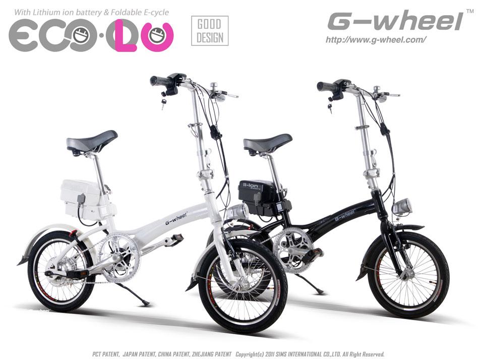 2015 05 12  GW        G Wheel